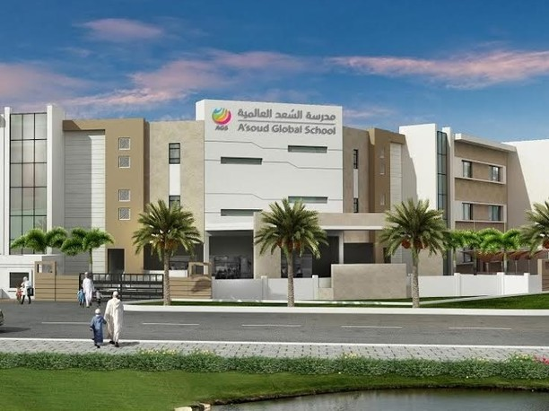 Global School for expatriates in Muscat, Oman
